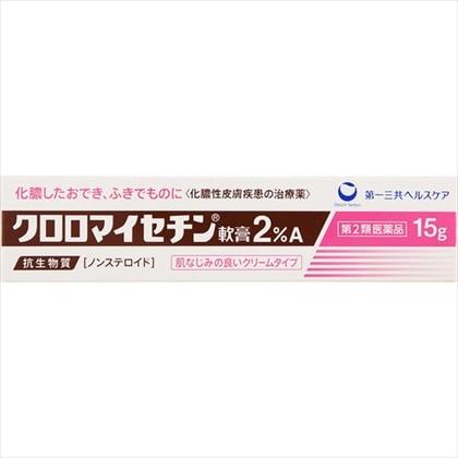クロロマイセチン軟膏2%A 15g[第2類医薬品]