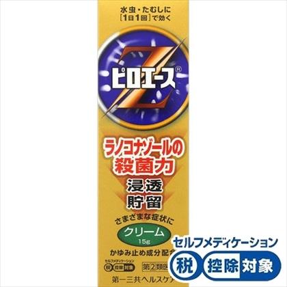 ★ピロエースZクリーム 15g [指定第2類医薬品]