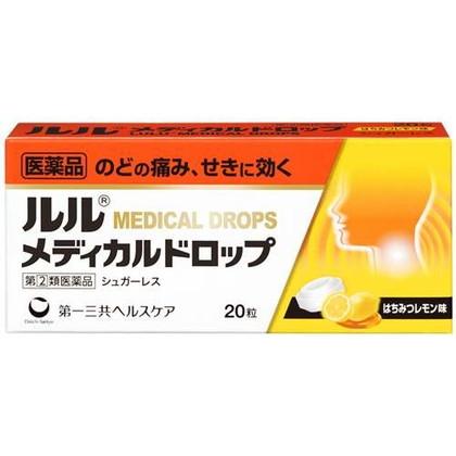 ルルメディカルドロップH はちみつレモン味 20粒[指定第2類医薬品]
