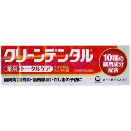 クリーンデンタル(薬用)トータルケア50g