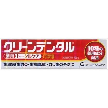 クリーンデンタル(薬用)トータルケア100g