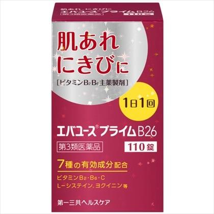 エバユースプライムB26 110錠[第3類医薬品]