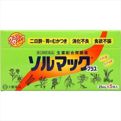 ソルマックプラス 25ml×5[第2類医薬品]