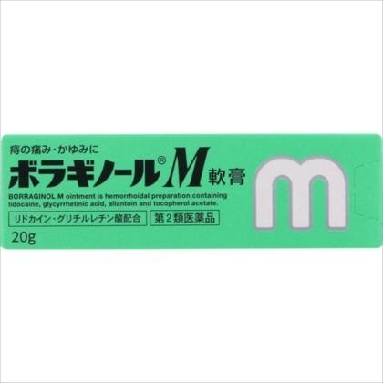 ボラギノールM軟膏 20g[第2類医薬品]