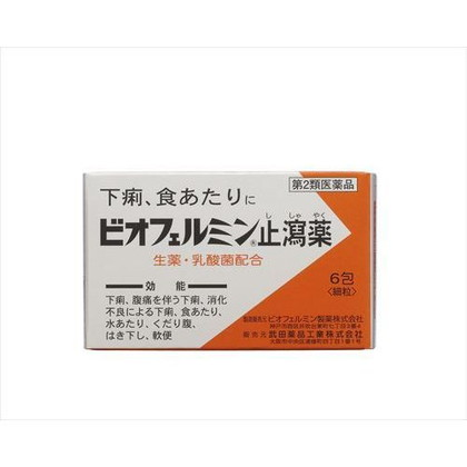 ビオフェルミン止瀉薬 6包[第2類医薬品]
