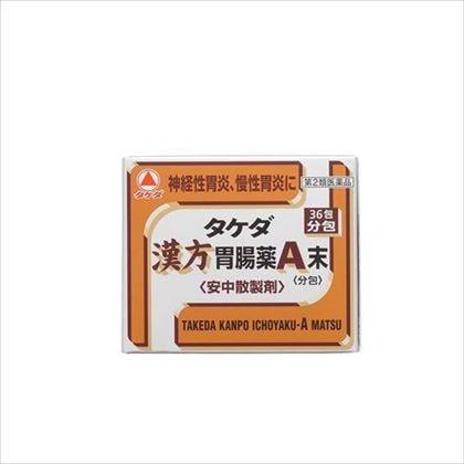 タケダ漢方胃腸薬A末[分包] 36包[第2類医薬品]