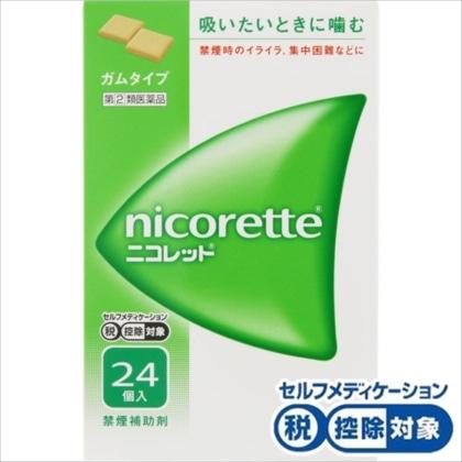 ★ニコレット 24個[指定第2類医薬品]