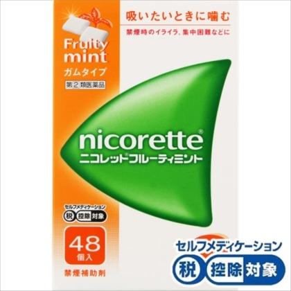 ★ニコレットフルーティミント 48個[指定第2類医薬品]