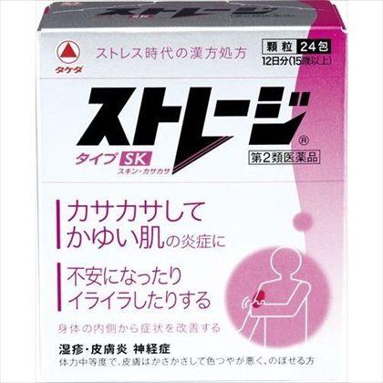 ストレージタイプSK 24包[第2類医薬品]