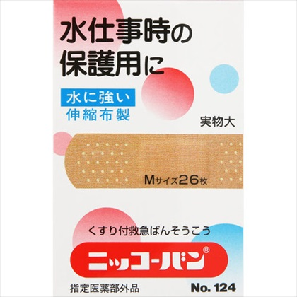 [指定医薬部外品] ニッコーバンNo.124