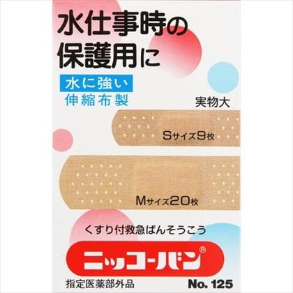 [指定医薬部外品] ニッコーバンNo.125