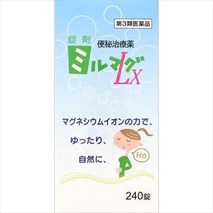 錠剤ミルマグLX 240錠[第3類医薬品]