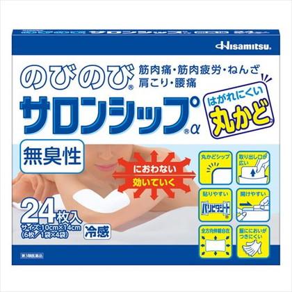 のびのびサロンシップα 24枚[第3類医薬品]