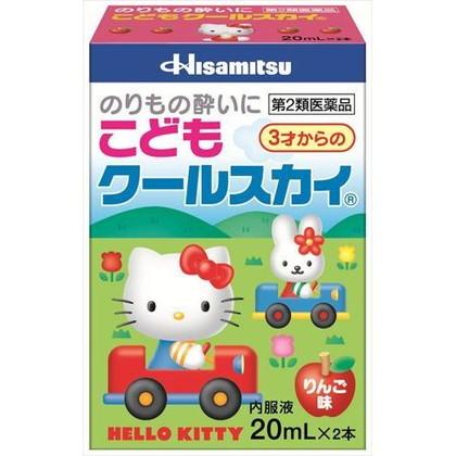 こどもクールスカイ(キティ) 20ml×2本[第2類医薬品]