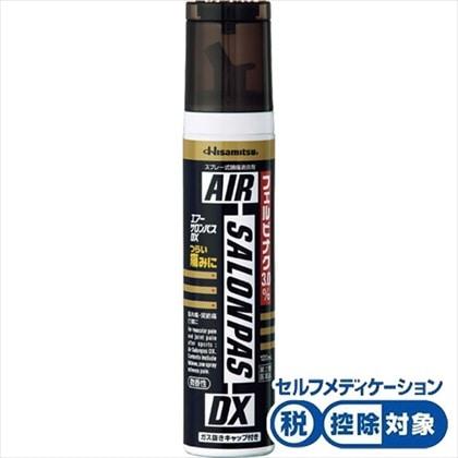★エアー サロンパス DX 120mL[第2類医薬品]