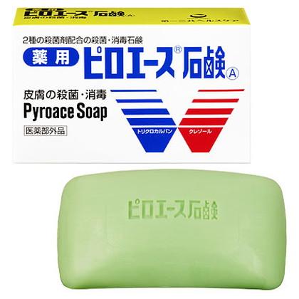 ピロエース石鹸 70g[医薬部外品]