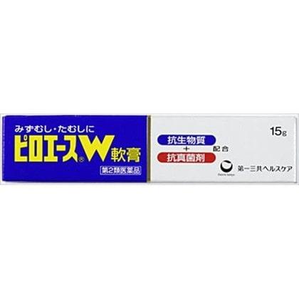 ピロエースW軟膏 15g[第2類医薬品]