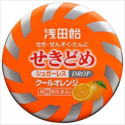 浅田飴せきどめ[クールオレンジ味] 36錠[指定第2類医薬品]