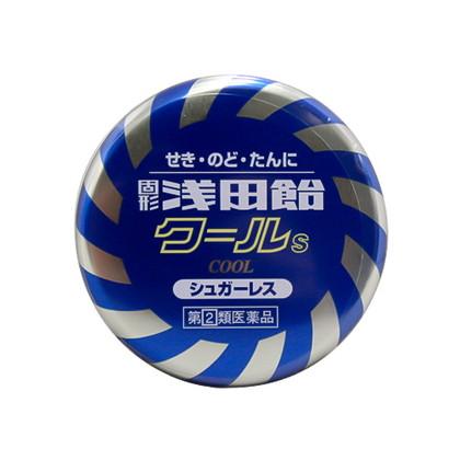 固形浅田飴クールS 50錠[指定第2類医薬品]