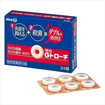 明治Gトローチ 24錠[指定医薬部外品]