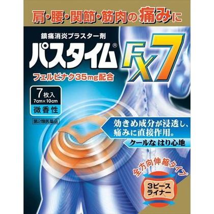 ★パスタイムFX7 7枚・7cm×10cm[第2類医薬品]