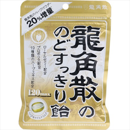 龍角散 のどすっきり飴 ハーブ&マイルドミルク味 88g