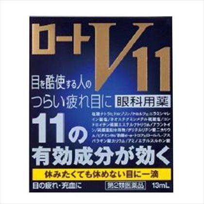ロートV11 13ml[第2類医薬品]