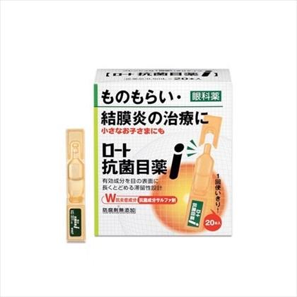 ロート抗菌目薬I 0.5ml×20本[第2類医薬品]