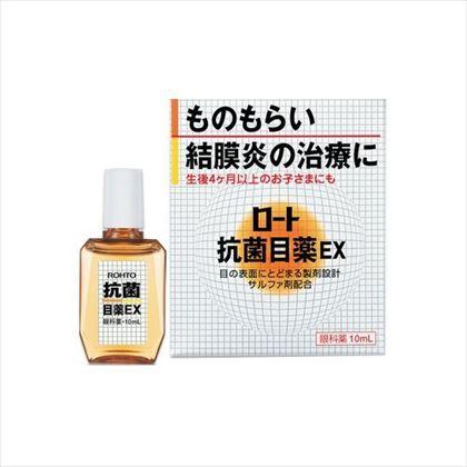 ロート抗菌目薬EX 10ml[第2類医薬品]