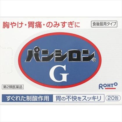 パンシロンG 20包[第2類医薬品]