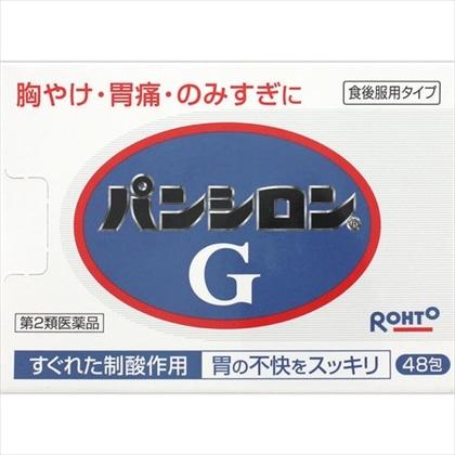 パンシロンG 48包[第2類医薬品]