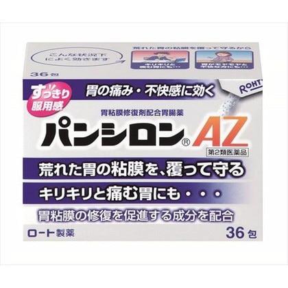 パンシロンAZ 36包[第2類医薬品]