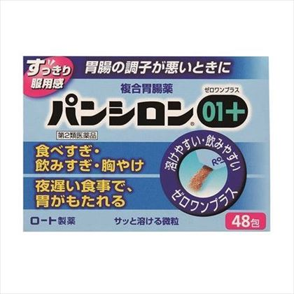 パンシロン01プラス 48包[第2類医薬品]