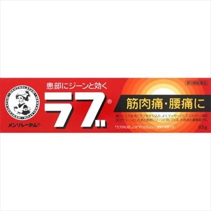 メンソレータムのラブ 65g[第3類医薬品]