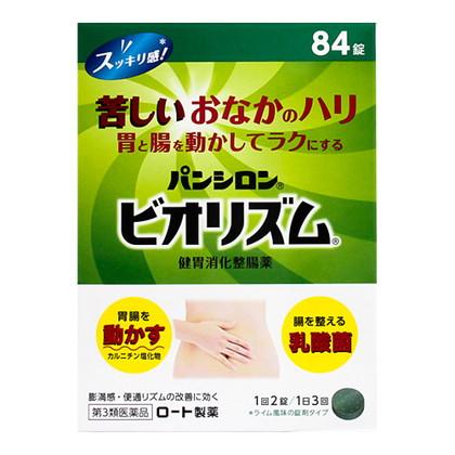 パンシロンビオリズム健胃消化整腸薬 84錠[第3類医薬品]
