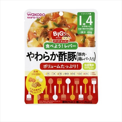 和光堂 BIGサイズ グーグーキッチン やわらか酢豚(鶏レバー入り)100g