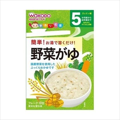 和光堂 手作り応援 野菜がゆ 5g×10包
