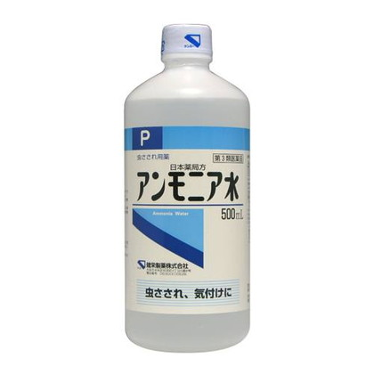 アンモニア水 500ml[第3類医薬品]