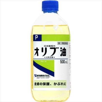 オリブ油 500ml[第3類医薬品]