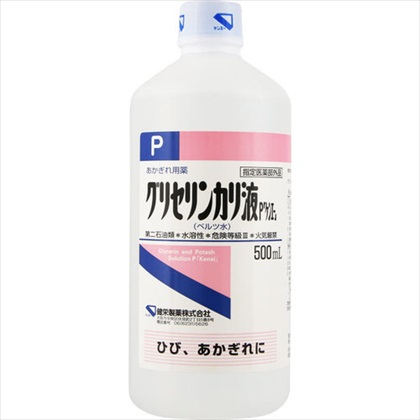グリセリンカリ液P「ケンエー」 500ml[指定医薬部外品]