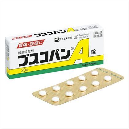 ★ブスコパンA錠 20錠[第2類医薬品]
