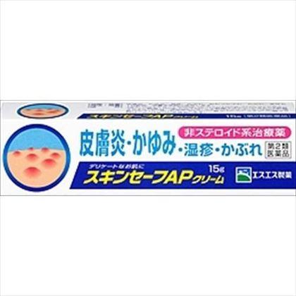 ★スキンセーフAPクリーム 15g[第2類医薬品]