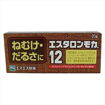 エスタロンモカ12 20錠[第3類医薬品]
