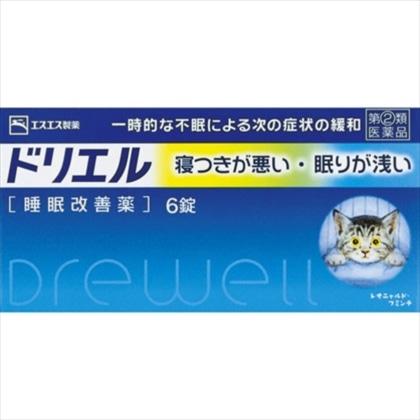 ドリエル 6錠[指定第2類医薬品]