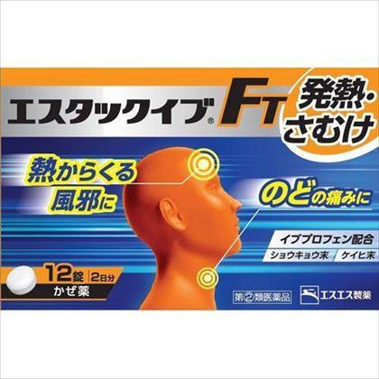 ★エスタックイブFT 12錠[指定第2類医薬品]