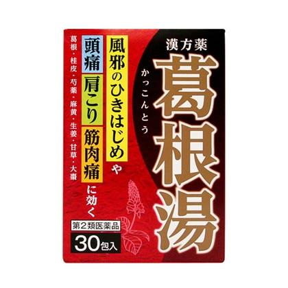 CF葛根湯エキス顆粒[大峰] 30包[第2類医薬品]