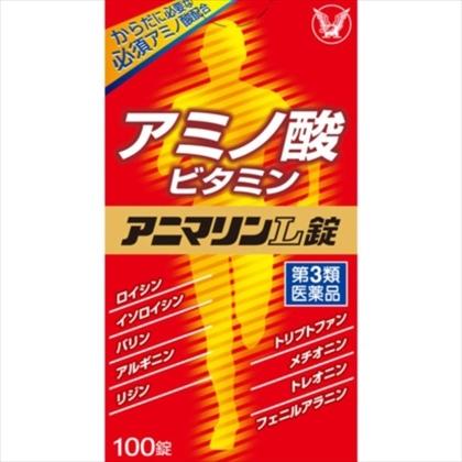 アニマリンL錠 100錠[第3類医薬品]