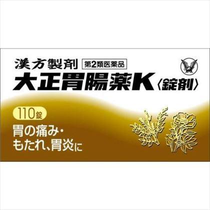 大正胃腸薬K[錠剤] 110錠[第2類医薬品]