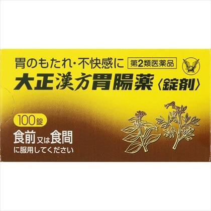 大正漢方胃腸薬[錠剤] 100錠[第2類医薬品]