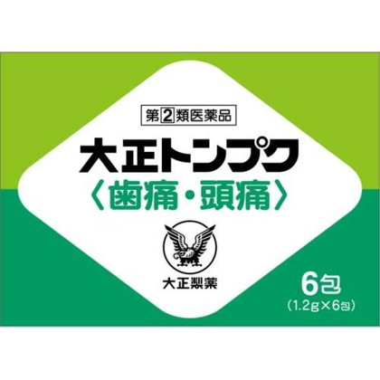 大正トンプク 6包[指定第2類医薬品]